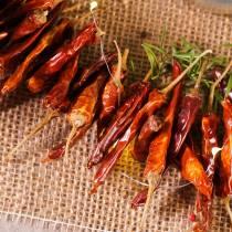 Chili rød kort chili 250g